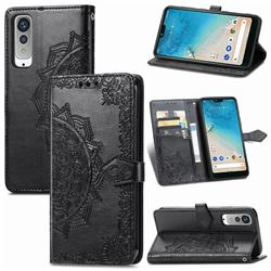 Embossing Imprint Mandala Flower Leather Wallet Case for Kyocera Android One S8 - Black