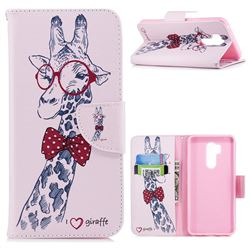 Glasses Giraffe Leather Wallet Case for LG G7 ThinQ