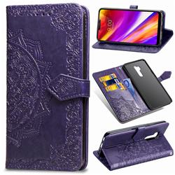 Embossing Imprint Mandala Flower Leather Wallet Case for LG G7 ThinQ - Purple