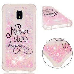 Never Stop Dreaming Dynamic Liquid Glitter Sand Quicksand Star TPU Case for Samsung Galaxy J3 (2018)