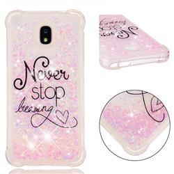 Never Stop Dreaming Dynamic Liquid Glitter Sand Quicksand Star TPU Case for Samsung Galaxy J7 (2018)