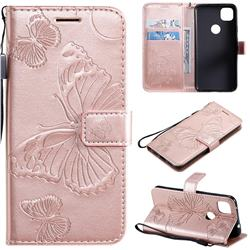 Embossing 3D Butterfly Leather Wallet Case for Google Pixel 4a - Rose Gold
