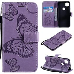Embossing 3D Butterfly Leather Wallet Case for Google Pixel 4a - Purple