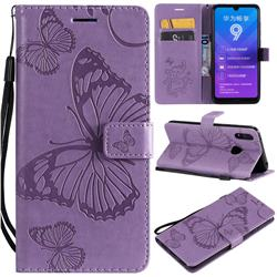 Embossing 3D Butterfly Leather Wallet Case for Huawei Enjoy 9 - Purple