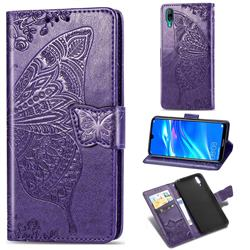 Embossing Mandala Flower Butterfly Leather Wallet Case for Huawei Enjoy 9 - Dark Purple