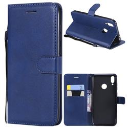 Retro Greek Classic Smooth PU Leather Wallet Phone Case for Huawei Honor 8C - Blue