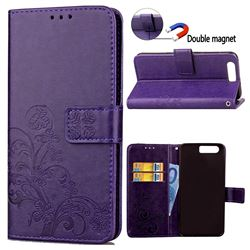 Embossing Imprint Four-Leaf Clover Leather Wallet Case for Huawei Honor 9 - Purple