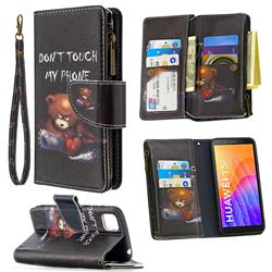 Chainsaw Bear Binfen Color BF03 Retro Zipper Leather Wallet Phone Case for Huawei Y5p