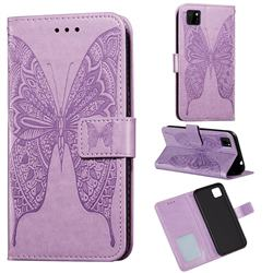 Intricate Embossing Vivid Butterfly Leather Wallet Case for Huawei Y5p - Purple