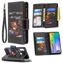 Chainsaw Bear Binfen Color BF03 Retro Zipper Leather Wallet Phone Case for Huawei Y6p