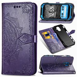 Embossing Imprint Mandala Flower Leather Wallet Case for Kyocera Torque G04 - Purple
