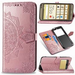 Embossing Imprint Mandala Flower Leather Wallet Case for Kyocera Basio3 KYV43 - Rose Gold