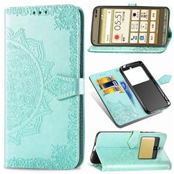 Embossing Imprint Mandala Flower Leather Wallet Case for Kyocera Basio3 KYV43 - Green