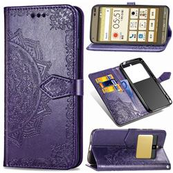 Embossing Imprint Mandala Flower Leather Wallet Case for Kyocera Basio3 KYV43 - Purple