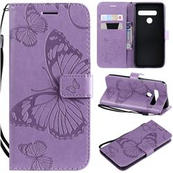 Embossing 3D Butterfly Leather Wallet Case for LG G8s ThinQ - Purple