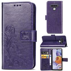 Embossing Imprint Four-Leaf Clover Leather Wallet Case for LG Stylo 6 - Purple