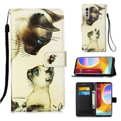 Cat Confrontation Matte Leather Wallet Phone Case for LG Velvet 5G (LG G9 G900)