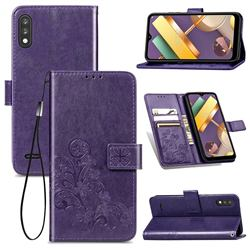 Embossing Imprint Four-Leaf Clover Leather Wallet Case for LG K22 / K22 Plus - Purple