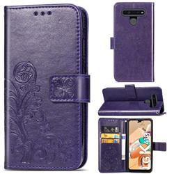 Embossing Imprint Four-Leaf Clover Leather Wallet Case for LG K41S - Purple