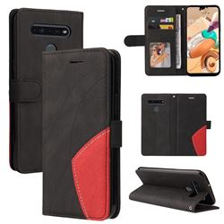 Luxury Two-color Stitching Leather Wallet Case Cover for LG K41S - Black