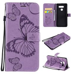 Embossing 3D Butterfly Leather Wallet Case for LG K50S - Purple