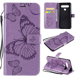 Embossing 3D Butterfly Leather Wallet Case for LG K61 - Purple