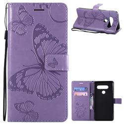 Embossing 3D Butterfly Leather Wallet Case for LG V40 ThinQ - Purple