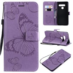 Embossing 3D Butterfly Leather Wallet Case for LG V50 ThinQ 5G - Purple