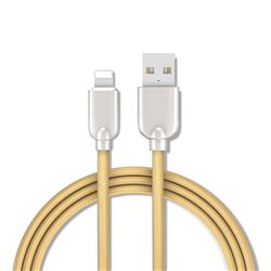 1.5m Metal Zinc Alloy Candy 8 Pin USB Data Charging Cable for Apple iPhone / iPad / iPod - Gold