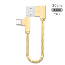 20cm Short Type-c Cable 90 Degree Angle Weaving Type-c Data Charging Cable - Golden