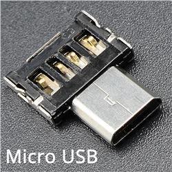 Ultra Mini Micro USB OTG Adapter Micro USB Male to USB-A Female Adapter