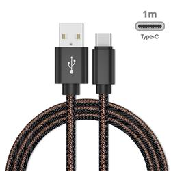 Jeans Braided Durability Anti-winding Type-C Quick Charging Cable - Black