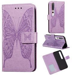 Intricate Embossing Vivid Butterfly Leather Wallet Case for Xiaomi Mi 10 / Mi 10 Pro 5G - Purple