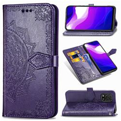 Embossing Imprint Mandala Flower Leather Wallet Case for Xiaomi Mi 10 Lite - Purple