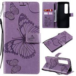 Embossing 3D Butterfly Leather Wallet Case for Xiaomi Mi 10 Ultra - Purple