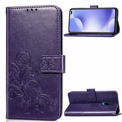 Embossing Imprint Four-Leaf Clover Leather Wallet Case for Xiaomi Redmi K30 - Purple