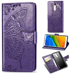Embossing Mandala Flower Butterfly Leather Wallet Case for Mi Xiaomi Redmi 5 - Dark Purple