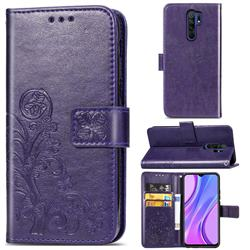 Embossing Imprint Four-Leaf Clover Leather Wallet Case for Xiaomi Redmi 9 - Purple