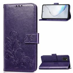 Embossing Imprint Four-Leaf Clover Leather Wallet Case for Samsung Galaxy Note 10 Lite - Purple