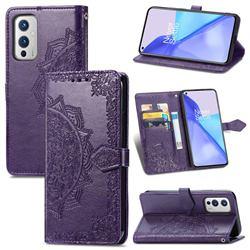 Embossing Imprint Mandala Flower Leather Wallet Case for OnePlus 9 - Purple