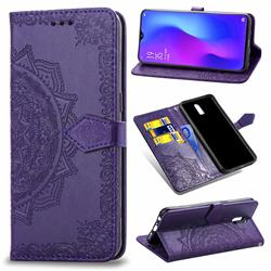 Embossing Imprint Mandala Flower Leather Wallet Case for Oppo R17 - Purple