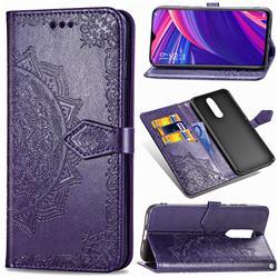 Embossing Imprint Mandala Flower Leather Wallet Case for Oppo R17 Pro - Purple