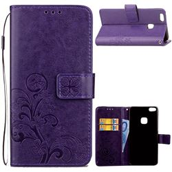 Embossing Imprint Four-Leaf Clover Leather Wallet Case for Huawei P10 Lite P10Lite - Purple