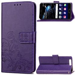 Embossing Imprint Four-Leaf Clover Leather Wallet Case for Huawei P10 Plus - Purple