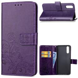 Embossing Imprint Four-Leaf Clover Leather Wallet Case for Huawei P20 - Purple