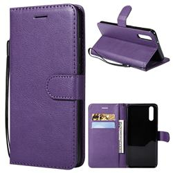 Retro Greek Classic Smooth PU Leather Wallet Phone Case for Huawei P20 - Purple