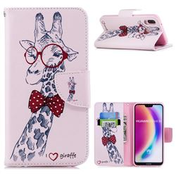 Glasses Giraffe Leather Wallet Case for Huawei P20 Lite