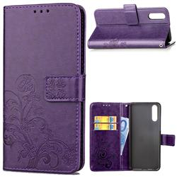 Embossing Imprint Four-Leaf Clover Leather Wallet Case for Huawei P20 Pro - Purple