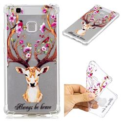 Always be Brave Anti-fall Clear Varnish Soft TPU Back Cover for Huawei P9 Lite G9 Lite