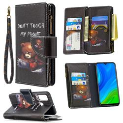 Chainsaw Bear Binfen Color BF03 Retro Zipper Leather Wallet Phone Case for Huawei P Smart (2020)